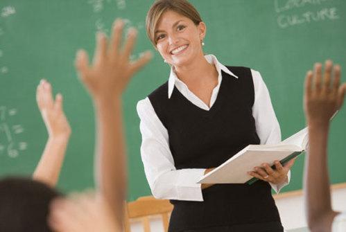 Ericson-díj: fizika és matematika tanárokat lehet jelölni