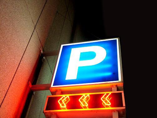 Éves parkolóbérletek érvényessége
