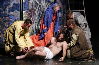 Mária evangéliumát láthatjátok a Líceumban