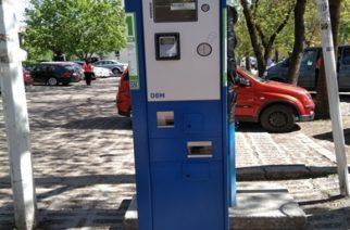 5 új parkolóautomata Egerben